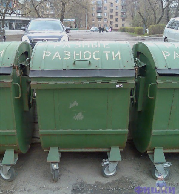 http://ru.fishki.net/picsw/032009/02/prislannoe/sysbackupru.jpg