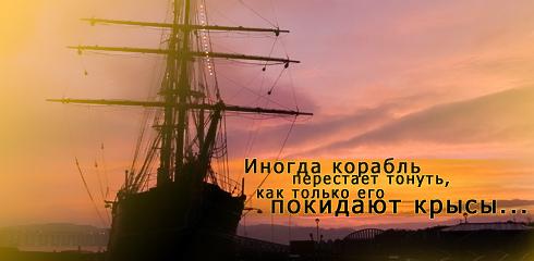 http://ru.fishki.net/picsw/032009/02/quote/001.jpg