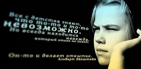 http://ru.fishki.net/picsw/032009/02/quote/004.jpg