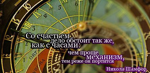 http://ru.fishki.net/picsw/032009/02/quote/006.jpg