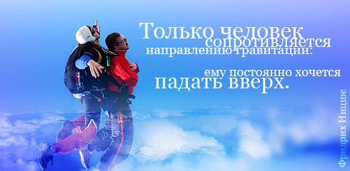 http://ru.fishki.net/picsw/032009/02/quote/007.jpg