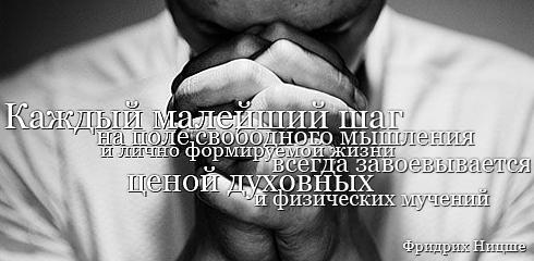 http://ru.fishki.net/picsw/032009/02/quote/009.jpg