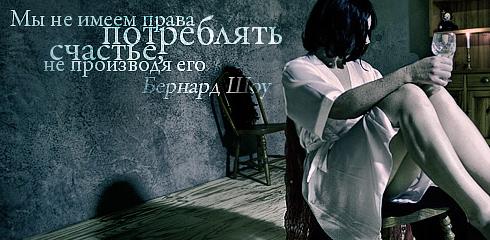 http://ru.fishki.net/picsw/032009/02/quote/012.jpg