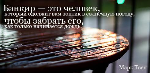 Интересные цитаты на каждый день (72 фото)