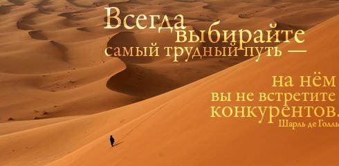 http://ru.fishki.net/picsw/032009/02/quote/015.jpg