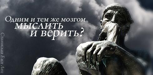 http://ru.fishki.net/picsw/032009/02/quote/017.jpg