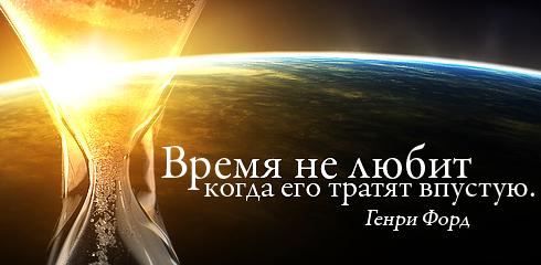 http://ru.fishki.net/picsw/032009/02/quote/018.jpg