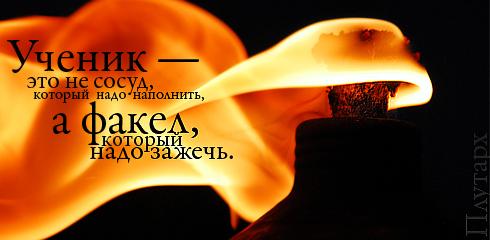 http://ru.fishki.net/picsw/032009/02/quote/020.jpg