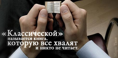 http://ru.fishki.net/picsw/032009/02/quote/022.jpg