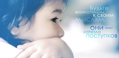 http://ru.fishki.net/picsw/032009/02/quote/024.jpg
