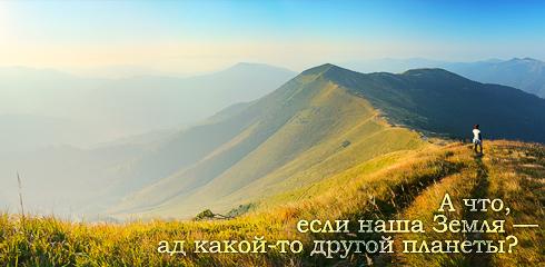 http://ru.fishki.net/picsw/032009/02/quote/026.jpg