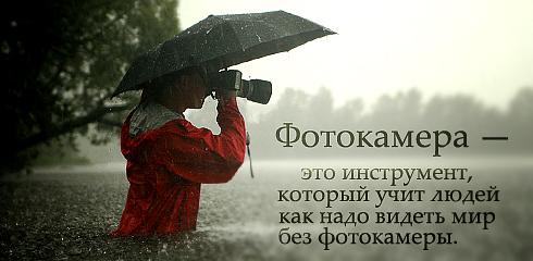 http://ru.fishki.net/picsw/032009/02/quote/028.jpg