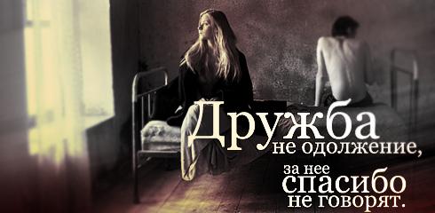 http://ru.fishki.net/picsw/032009/02/quote/029.jpg