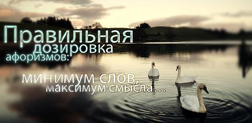 http://ru.fishki.net/picsw/032009/02/quote/031.jpg