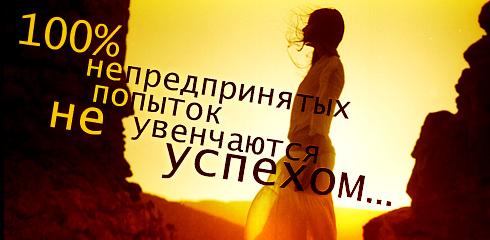 http://ru.fishki.net/picsw/032009/02/quote/032.jpg