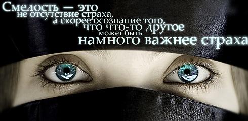 http://ru.fishki.net/picsw/032009/02/quote/033.jpg