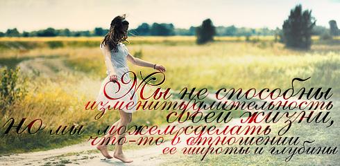 http://ru.fishki.net/picsw/032009/02/quote/034.jpg