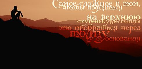 http://ru.fishki.net/picsw/032009/02/quote/035.jpg