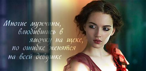 http://ru.fishki.net/picsw/032009/02/quote/036.jpg