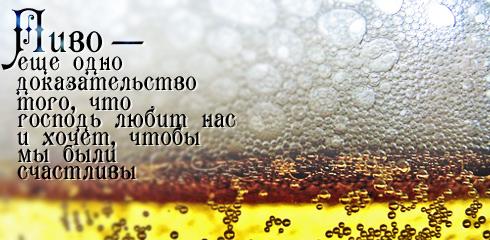 http://ru.fishki.net/picsw/032009/02/quote/039.jpg