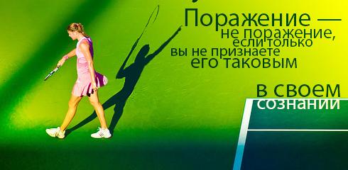 http://ru.fishki.net/picsw/032009/02/quote/040.jpg