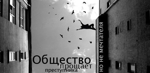 http://ru.fishki.net/picsw/032009/02/quote/042.jpg