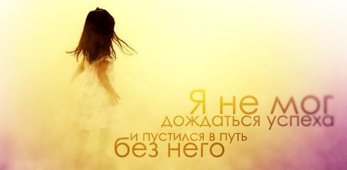 http://ru.fishki.net/picsw/032009/02/quote/044.jpg