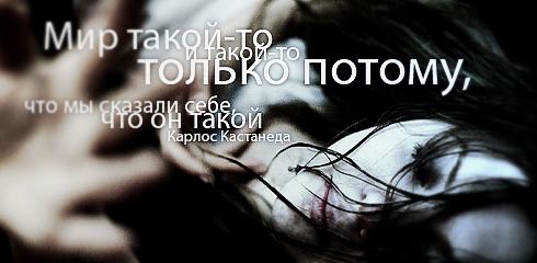 http://ru.fishki.net/picsw/032009/02/quote/045.jpg