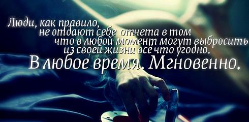http://ru.fishki.net/picsw/032009/02/quote/048.jpg