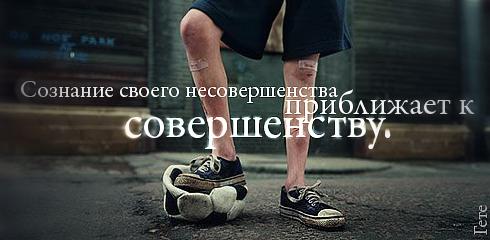 http://ru.fishki.net/picsw/032009/02/quote/051.jpg