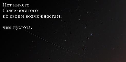 http://ru.fishki.net/picsw/032009/02/quote/056.jpg