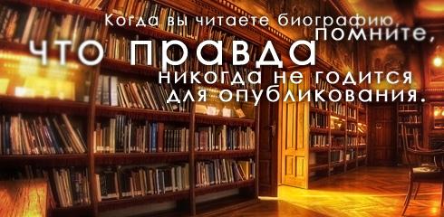 http://ru.fishki.net/picsw/032009/02/quote/057.jpg