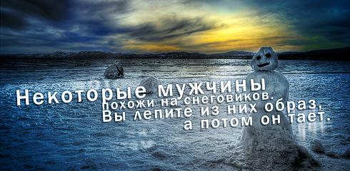 http://ru.fishki.net/picsw/032009/02/quote/060.jpg