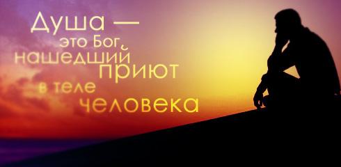http://ru.fishki.net/picsw/032009/02/quote/061.jpg