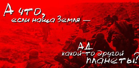 http://ru.fishki.net/picsw/032009/02/quote/064.jpg
