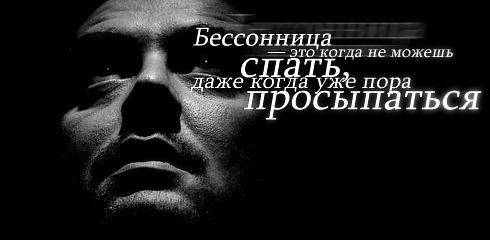 http://ru.fishki.net/picsw/032009/02/quote/065.jpg