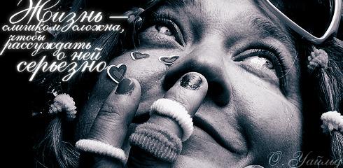 http://ru.fishki.net/picsw/032009/02/quote/066.jpg
