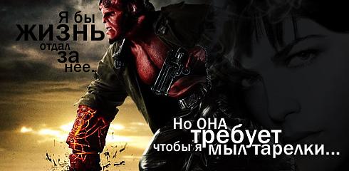 http://ru.fishki.net/picsw/032009/02/quote/067.jpg
