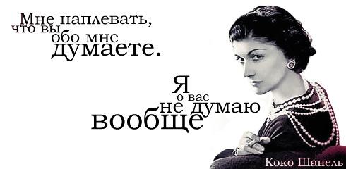 http://ru.fishki.net/picsw/032009/02/quote/068.jpg