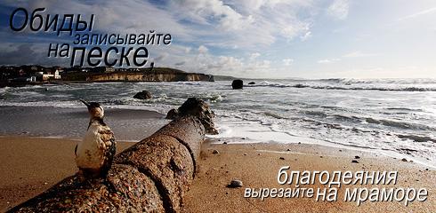 http://ru.fishki.net/picsw/032009/02/quote/071.jpg