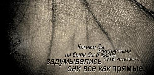 http://ru.fishki.net/picsw/032009/02/quote/073.jpg