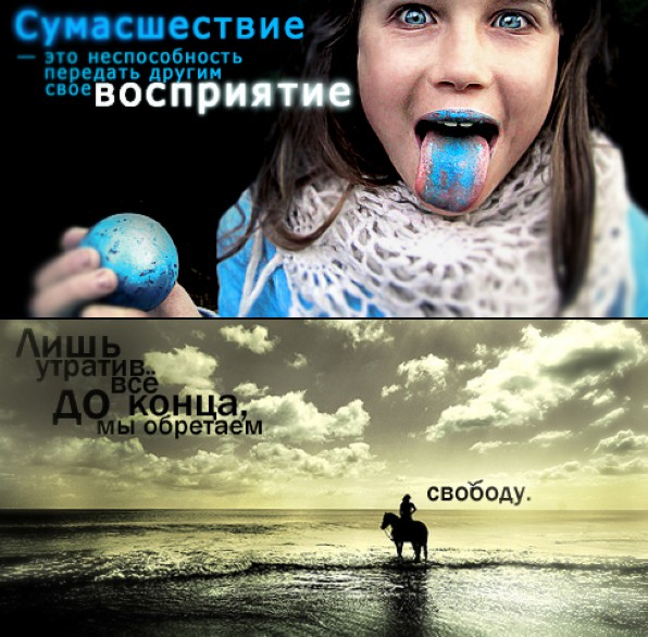 http://ru.fishki.net/picsw/032009/02/quote/tn.jpg