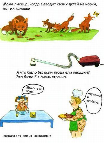 http://ru.fishki.net/picsw/032009/04/kaka/004.jpg