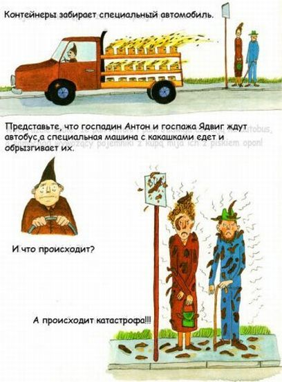 http://ru.fishki.net/picsw/032009/04/kaka/005.jpg