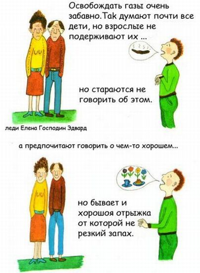 http://ru.fishki.net/picsw/032009/04/kaka/006.jpg