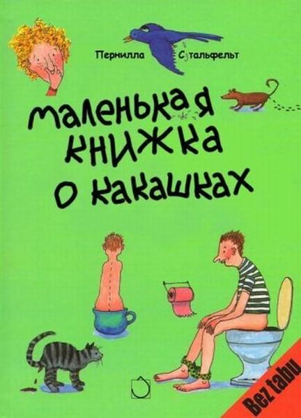 http://fishki.net/picsw/032009/04/kaka/tn.jpg