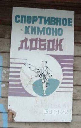 http://ru.fishki.net/picsw/032009/18/anek/2.jpg