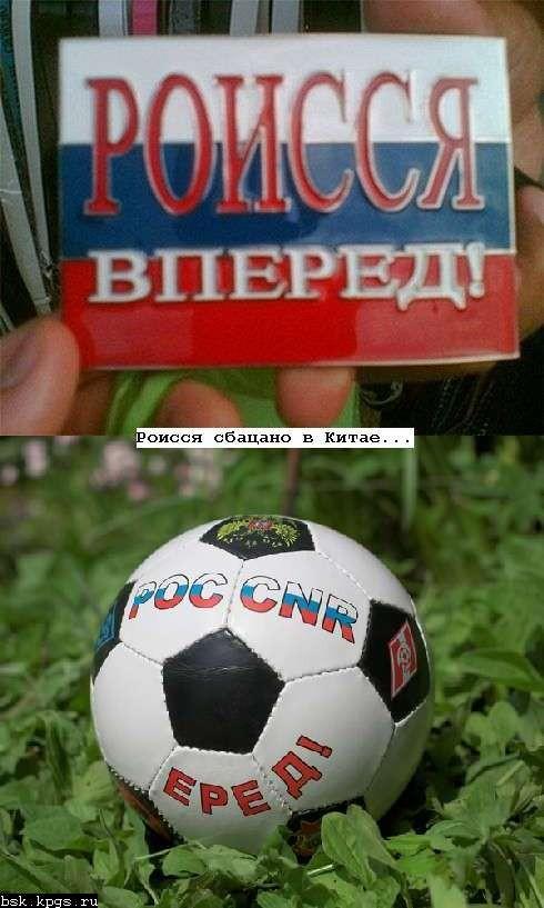 http://ru.fishki.net/picsw/032009/20/marazm/049.jpg