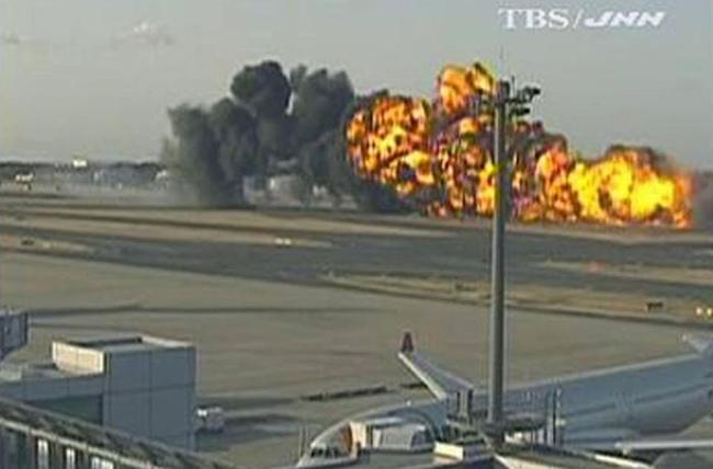 Авиакатастрофа в Японии (5 фото + видео)