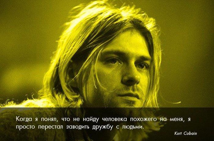 Небольшой проектик цитат от известных музыкантов (18 фото)